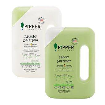 PiPPER STANDARD น้ำยาซักผ้า/น้ำยาปรับผ้านุ่มสูตรธรรมชาติ กลิ่น Lemongrass/Natural แบบขวด 900 มล. (แพ็คคู่)
