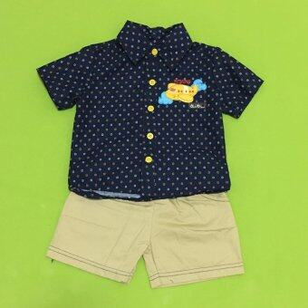 ฺBaby เซ็ทเสื้อผ้าเด็กชาย 2ชิ้น ( เสื้อเชิ๊ต + กางเกง ) สีกรม
