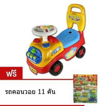 SCM Shop รถขาไถ ขาไถหน้ากบ รถขาไถหน้าการ์ตูน ของเล่นเด็ก รูปการ์ตูนกบ มีเสียงเพลง แถม รถเด็กเล่น 11 คัน