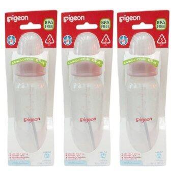 PIGEON ขวด RPP 8 oz พร้อมจุกคลาสสิค PIGEON ไซส์ M 3 ขวด (สีชมพู)