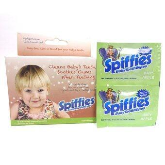 Spiffies ผ้าเช็ดฟันออร์แกนิค สำหรับเด็ก 0-5 ปี (รสแอปเปิ้ล)