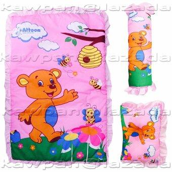 Attoon ที่นอนเด็กอ่อน หมีน้ำผึ่ง + หมอนหลุม + หมอนข้าง (สีชมพู)