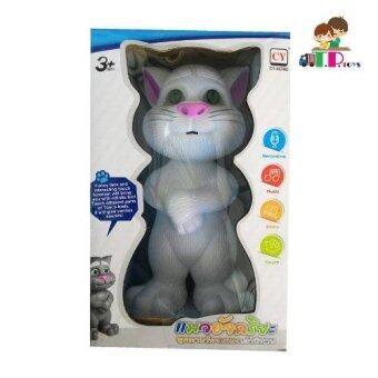 T.P.TOYS แมวทอมอัจฉริยะ พูดได้ เวอร์ชั่นภาษาไทย-อังกฤษ