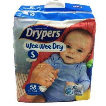 รีวิวสินค้า Drypers ผ้าอ้อมเด็ก รุ่นวีวีดราย แบบเทปกาว ไซส์ S 1ฟรี1 รีวิวสินค้า