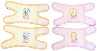 Attoon สนับเข่าสำหรับทารก แพค 2 คู่ - สีชมพู/สีส้ม