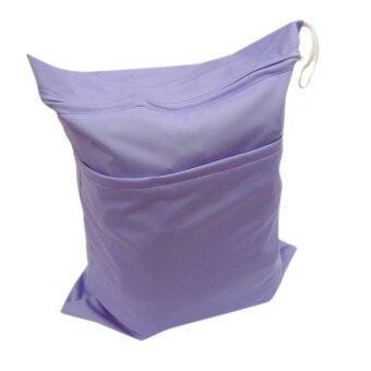 BABYKIDS95 ถุงผ้ากันน้ำ สำหรับใส่ผ้าอ้อม หรือผ้าเปียก (สีม่วงอ่อน)