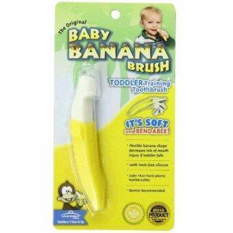 Baby Banana Bendable Training Toothbrush - เด็ก 1 ปีขึ้นไป