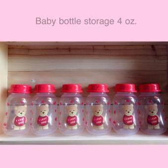 Baby bottle storage ขวดนมแรกเกิด ขวดเก็บน้ำนม ขนาด 4 ออนซ์ (125ml./6 ขวด) แถมฟรี!! ขวดนมขนาด 2 ออนซ์ 1 ใบ มูลค่า 120 บาท