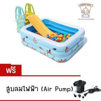 Thaiken สระน้ำเหลี่ยม ทะเล 185x142x60cm Sea Fish Family and Kids Inflatable Pool JiLong with Air Pump (ไม่รวมสไลเดอร์กับบอล)