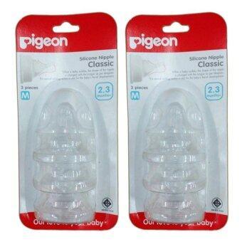 Pigeon จุกนมซิลิคอน รุ่น คลาสสิค ไซส์ M 2 แพ็ค (Clear)