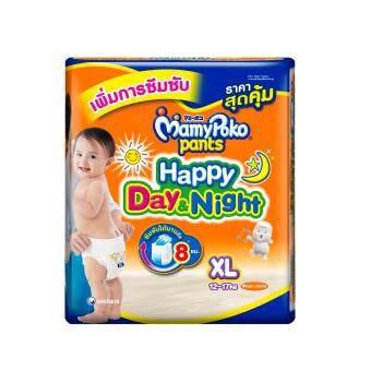 ขายยกลัง! Mamy Poko กางเกงผ้าอ้อม รุ่น Happy Day & Night ไซส์ XL แพค 13 ชิ้น ( 8 แพค)