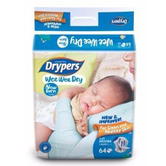Drypers ผ้าอ้อมสำหรับเด็ก รุ่น WWD NB 64 ชิ้น