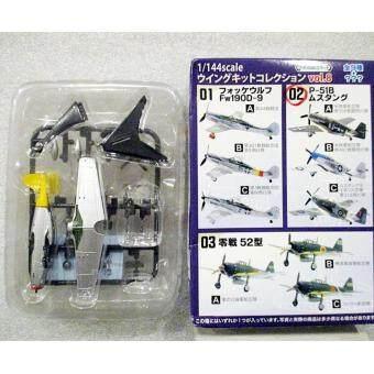 F-toys โมเดลเครื่องบินจำลอง ขนาด 1/144 ชุด Wing Kit 8 ครื่องบินรบใบพัด ตัวพิเศษ SP2 P-51B Mustang