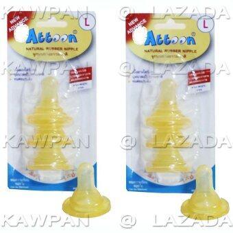 Attoon จุกนมยางธรรมชาติ ไซส์ L - แพ็ค 6 ชิ้น