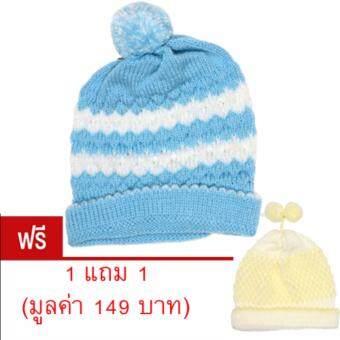 P&Kชุดเด็กแรกเกิด หมวกน้อยหน่าฟ้า แถมหมวกเม็ดข้าวเหลือง สำหรับเด็กแรกเกิด- 3เดือน