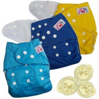 กางเกงผ้าอ้อมกันน้ำ+แผ่นซับไมโครฯ Size:3-16กก. เซ็ท3ตัว (Yellow/Dark Blue/Blue)(Multicolor Others)