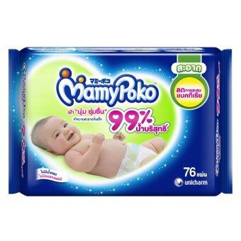 ขายยกลัง ! Mamy Poko wipes แอนตี้แบคทีเรีย ขนาด 12 แพ็ค แพ็คละ 76 ชิ้น (ทั้งหมด 912 ชิ้น)