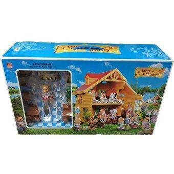 Khonglendee Happy Family บ้านตุ๊กตา พร้อมอุปกรณ์ เฟอร์นิเจอร์ย่อส่วน