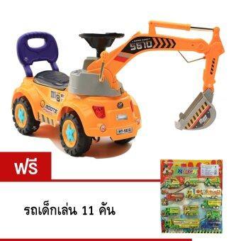 SCM Shop รถขุดแม็คโคเด็ก ขาไถ รถหัดเดิน (สีเหลือง) แถม รถเด็กเล่น 11 คัน