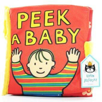 smartbabyandkid หนังสือผ้า Peek a Baby
