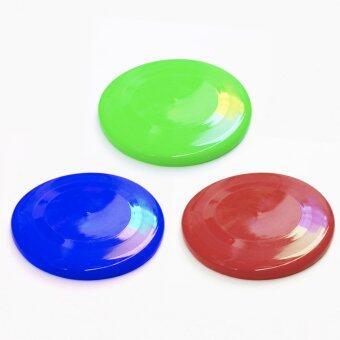 จานร่อน จานร่อนเพื่อสุขภาพ จานบิน เกมส์กลางแจ้ง 3 ชิ้น สีแดง สีน้ำเงิน สีเขียว