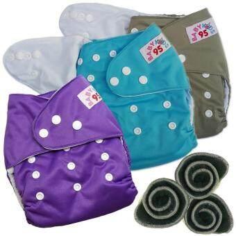 BABYKIDS95 กางเกงผ้าอ้อมกันน้ำ+แผ่นซับชาโคล Size:3-16กก. เซ็ท3ตัว (Grey/Blue/Purple)