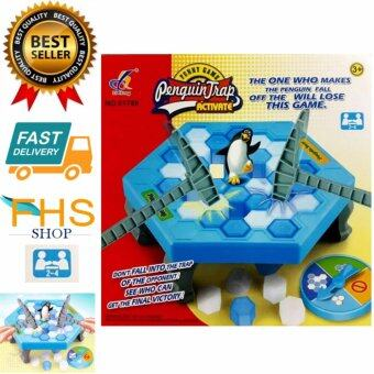 FHS Penguin Trap เกมเพนกวินทุบน้ำแข็ง เกมส์เพนกวิน