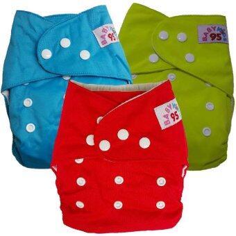 BABYKIDS95 กางเกงผ้าอ้อมซักได้ กันน้ำ รุ่น ดีลักส์-สีพื้น ไซส์เด็ก 3-16กก. เซ็ท 3ตัวพร้อมแผ่นซับ (สีฟ้า/เขียวตอง/แดง)
