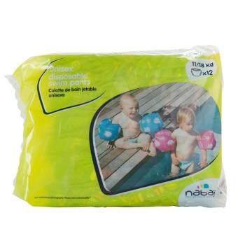 (12 ชิ้น)ผ้าอ้อมว่ายน้ำ (Swim Nappy) แพมเพิร์สแบบใช้แล้วทิ้งสำหรับเด็กเล็ก น้ำหนักเด็ก 6-18 กิโลกรัม