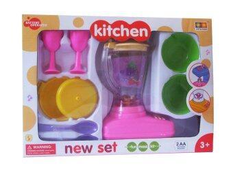 DD Baby ของเล่น ชุดครัว เครื่องปั่น พร้อมอุปกรณ์