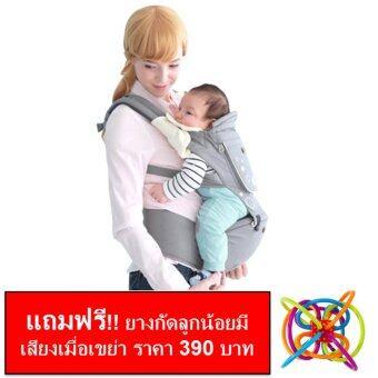 imama เป้อุ้มเด็ก เป้สะพายเด็ก เป้เพื่อสุขภาพ(สีเทา) แถมฟรี ยางกัดเส้น i-mama Hip Seat Carrier (Gray) with Free Item