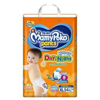 Mamy Poko กางเกงผ้าอ้อม รุ่น Happy Day & Night ไซส์ XL 54 ชิ้น
