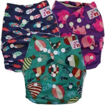 BABYKIDS95กางเกงผ้าอ้อมเด็ก กันน้ำ รุ่นดีลักส์ ไซส์เด็ก3-16กก.เซ็ท3ตัว P3029