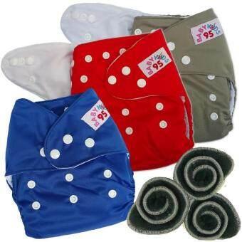 BABYKIDS95 กางเกงผ้าอ้อมกันน้ำ+แผ่นซับชาโคล Size:3-16กก. เซ็ท3ตัว (Grey/Red/Dark Blue)