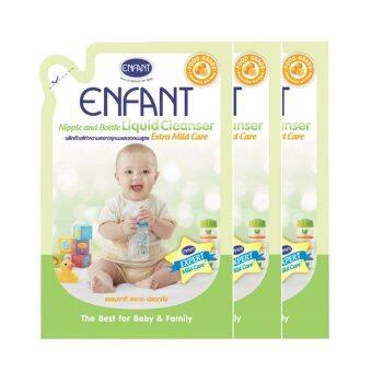 ENFANT 3ชิ้น น้ำยาทำความสะอาดจุกนม และ ขวดนม NIPPLE AND BOTTLE LIQUID CLEANSER 700ml