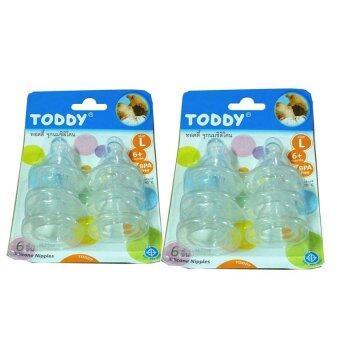 toddy จุกนม size L -2 แพ็ค