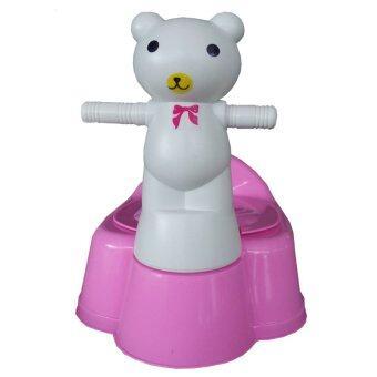 Baby Home กระโถนรูปหมี (สีชมพู)