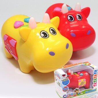 Cattle Baby วัวมีเสียงเพลง สีแดง