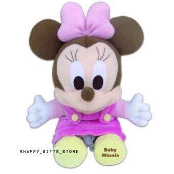 Disney ตุ๊กตา Minnie มินนี้ เมาส์ เบบี้ ใส่เอี๊ยม ท่านั่ง ขนาด 11 นิ้ว (สีชมพู)