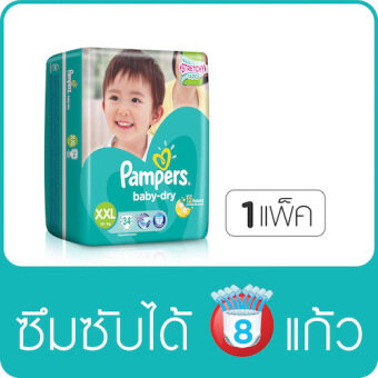 Pampers ไซส์ XXL แพ็คละ 34 ชิ้น ผ้าอ้อมเด็กแบบเทป รุ่น Baby Dry