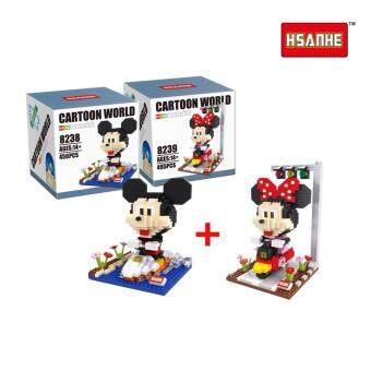 ตัวต่อ HSANHE ชุด Cartoon world ขนาดไซส์ XL จำนวน 2 กล่อง 2 แบบ