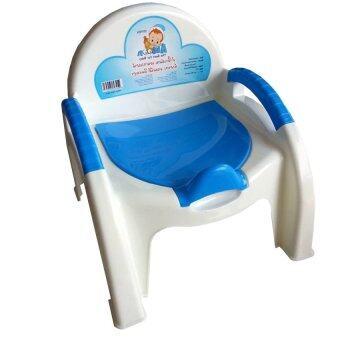 ATTOON เก้าอี้กระโถน (สีฟ้า)