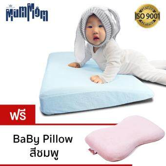 MumMom มัมมัม หมอนสุขภาพทารก หมอนกันกรดไหลย้อน หมอนกันแหวะนม หมอนหนุนหัวสูง หมอนเด็ก หมอนทารก หมอน (สีฟ้า ฟรี เบบี้ พิลโล่ว สีชมพู)