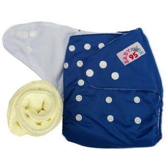 กางเกงผ้าอ้อมกันน้ำ+แผ่นซับไมโครฯ Size:3-16กก. (Dark Blue)(Blue Others)
