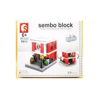 ชุดตัวต่อเลโก้ Sembo block ในชุด ร้าน KFC [89 PCS}