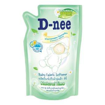 ขายยกลัง! D-nee น้ำยาปรับผ้านุ่ม กลิ่น Natural Time ชนิดเติม ขนาด 600 มล. (12 ถุง/ลัง)