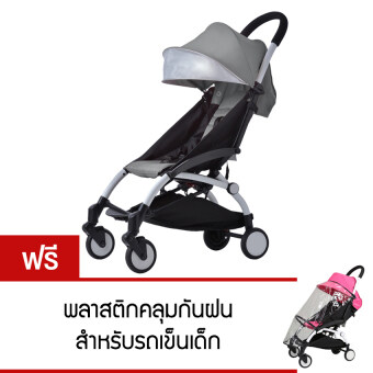Baby Stroller - สีเทา (แถมฟรี พลาสติกคลุมกันฝน สำหรับรถเข็นเด็ก)