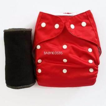 BABYKIDS95 กางเกงผ้าอ้อมซักได้ กันน้ำ TPU + แผ่นซับชาโคลหนา5ชั้น (สีแดง)