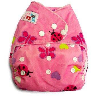 BABYKIDS95 กางเกงผ้าอ้อมเด็ก กันน้ำ รุ่นดีลักส์-ผ้าขนมิ๊งค์ พร้อมแผ่นซับใหญ่ ไซส์เด็ก 3-16กก. สีชมพูลายผีเสื้อ