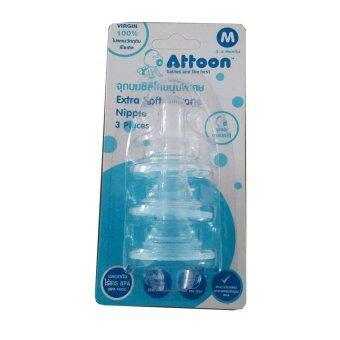 Attoon จุกนมยางใส เนื้อนุ่ม ไซส์ M -3 ชิ้น